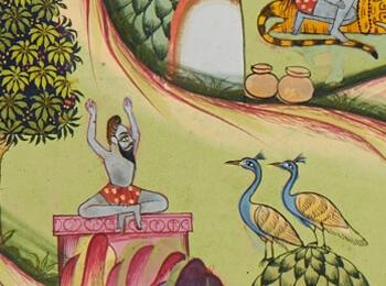 Image courtesy of The Haṭha Yoga Project